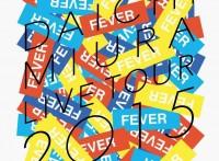 この画像は、サイトの記事「三浦大知 『FEVER』 PV・MV・メイキング YouTube無料音楽動画ご紹介」のイメージ写真画像として利用しています。