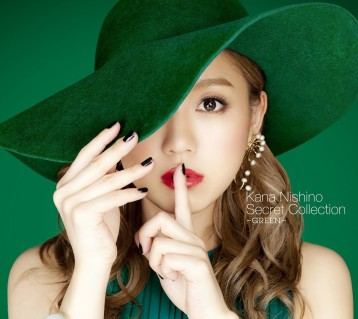 この画像は、サイトの記事「西野カナ 『Secret Collection ~RED~/~GREEN~』 PV・MV・メイキング YouTube無料音楽動画」のイメージ写真画像として利用しています。