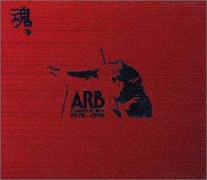 この画像は、サイトの記事「ARB ユニオン・ロッカー YouTubeおすすめ無料視聴動画まとめてご紹介!」のイメージ写真画像として利用しています。