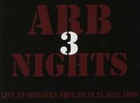 この画像は、サイトの記事「ARB BOYS & GIRLS YouTubeおすすめ無料視聴動画まとめてご紹介!」のイメージ写真画像として利用しています。