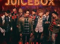 この画像は、サイトの記事「Beat Buddy Boi 『traveling』 PV・MV・メイキング YouTube無料音楽動画」のイメージ写真画像として利用しています。