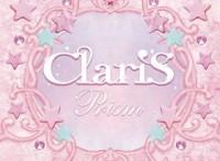 この画像は、サイトの記事「ClariS 『Prism』 PV・MV・メイキング YouTube無料音楽動画」のイメージ写真画像として利用しています。