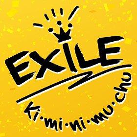 この画像は、サイトの記事「EXILE 『Ki・mi・ni・mu・chu』 PV・MV・メイキング YouTube無料音楽動画」のイメージ写真画像として利用しています。