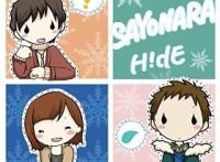 この画像は、サイトの記事「H!dE 『SAYONARA』 PV・MV・メイキング YouTube無料音楽動画」のイメージ写真画像として利用しています。