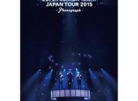 この画像は、サイトの記事「SUPER JUNIOR-K.R.Y. 『JAPAN TOUR 2015 ~phonograph~』 PV・MV・メイキング YouTube無料音楽動画」のイメージ写真画像として利用しています。