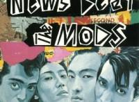 この画像は、サイトの記事「THE MODS モッズ ごきげんRADIO YouTubeおすすめ無料視聴動画まとめてご紹介!」のイメージ写真画像として利用しています。