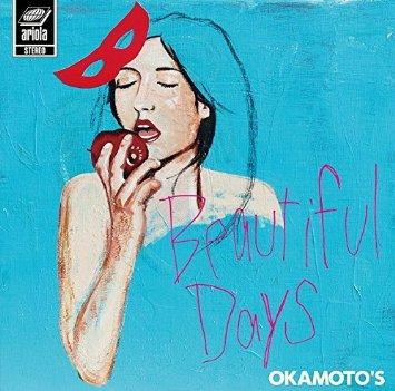 この画像は、サイトの記事「OKAMOTO'S 『Beautiful Days』 PV・MV・メイキング YouTube無料音楽動画」のイメージ写真画像として利用しています。