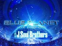 この画像は、サイトの記事「三代目 J Soul Brothers 『BLUE PLANET』 PV・MV・メイキング YouTube無料音楽動画」のイメージ写真画像として利用しています。