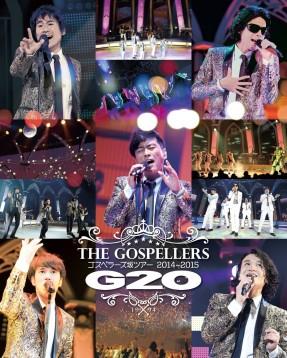 """この画像は、サイトの記事「ゴスペラーズ 『ゴスペラーズ坂ツアー2014~2015""""G20"""" 』 PV・MV・メイキング YouTube無料音楽動画」のイメージ写真画像として利用しています。"""