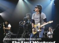 この画像は、サイトの記事「浜田省吾 もうひとつの土曜日 YouTubeおすすめ無料視聴動画まとめてご紹介!」のイメージ写真画像として利用しています。