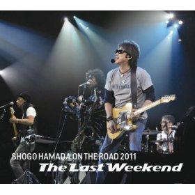 この画像は、サイトの記事「浜田省吾 A NEW STYLE WAR YouTubeおすすめ無料視聴動画まとめてご紹介!」のイメージ写真画像として利用しています。