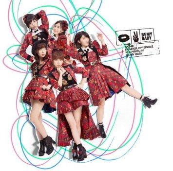 この画像は、サイトの記事「AKB48 『唇にBe My Baby』 PV・MV・メイキング YouTube無料音楽動画」のイメージ写真画像として利用しています。