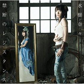 この画像は、サイトの記事「水樹奈々 最新曲・名曲・代表曲 動画・PV・MV YouTube無料音楽はコチラ!」のイメージ写真画像として利用しています。