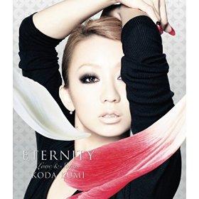 この画像は、サイトの記事「倖田來未 最新曲・名曲・代表曲 動画・PV・MV YouTube無料音楽はコチラ!」のイメージ写真画像として利用しています。