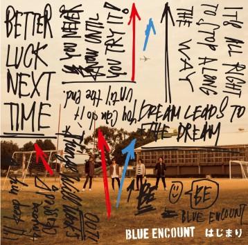 この画像は、サイトの記事「BLUE ENCOUNT 『はじまり』 PV・MV・メイキング YouTube無料音楽動画」のイメージ写真画像として利用しています。