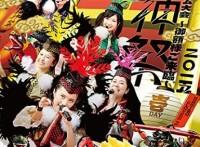 この画像は、サイトの記事「ももいろクローバーZ 『桃神祭2015』 PV・MV・メイキング YouTube無料音楽動画」のイメージ写真画像として利用しています。