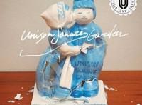 この画像は、サイトの記事「UNISON SQUARE GARDEN 最新曲・名曲・代表曲 動画・PV・MV YouTube無料音楽はコチラ!」のイメージ写真画像として利用しています。