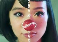 この画像は、サイトの記事「チャラン・ポ・ランタン 『テイラーになれないよ』 PV・MV・メイキング YouTube無料音楽動画」のイメージ写真画像として利用しています。