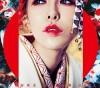 この画像は、サイトの記事「加藤ミリヤ 『FUTURE LOVER-未来恋人-』 PV・MV・メイキング YouTube無料音楽動画」のイメージ写真画像として利用しています。