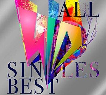 この画像は、サイトの記事「シド 『SID ALL SINGLES BEST』 PV・MV・メイキング YouTube無料音楽動画」のイメージ写真画像として利用しています。