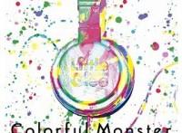 この画像は、サイトの記事「Little Glee Monster 『全力REAL LIFE』 PV・MV・メイキング YouTube無料音楽動画」のイメージ写真画像として利用しています。