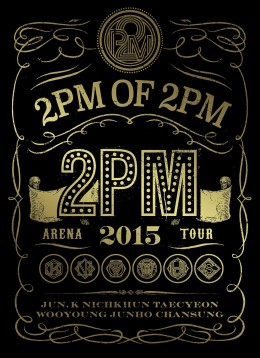 この画像は、サイトの記事「2PM 『一緒に過ごした時間』 PV・MV・メイキング YouTube無料音楽動画」のイメージ写真画像として利用しています。