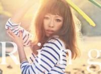 この画像は、サイトの記事「加藤ミリヤ 最新曲・名曲・代表曲 動画・PV・MV YouTube無料音楽はコチラ!」のイメージ写真画像として利用しています。