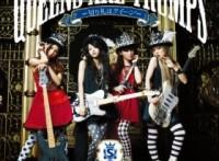 この画像は、サイトの記事「SCANDAL 最新曲・名曲・代表曲 動画・PV・MV YouTube無料音楽はコチラ!」のイメージ写真画像として利用しています。