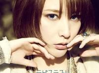 この画像は、サイトの記事「藍井エイル 最新曲・名曲・代表曲 動画・PV・MV YouTube無料音楽はコチラ!」のイメージ写真画像として利用しています。