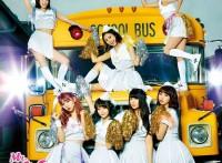 この画像は、サイトの記事「PASSPO☆ 『Mr.Wednesday』 PV・MV・メイキング YouTube無料音楽動画ご紹介」のイメージ写真画像として利用しています。