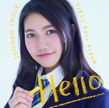 この画像は、サイトの記事「井上苑子 『君に出会えてよかった』 PV・MV・メイキング YouTube無料音楽動画ご紹介」のイメージ写真画像として利用しています。