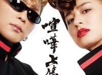 この画像は、サイトの記事「氣志團 新曲・名曲・代表曲 動画・PV・MV YouTube無料音楽はコチラ!」のイメージ写真画像として利用しています。