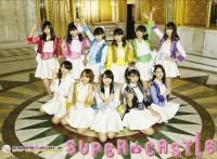 この画像は、サイトの記事「SUPER☆GiRLS 『華麗なるV!CTORY』 PV・MV・メイキング YouTube無料音楽動画ご紹介」のイメージ写真画像として利用しています。