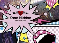 この画像は、サイトの記事「西野カナ 『with LOVE tour』 PV・MV・メイキング YouTube無料音楽動画ご紹介」のイメージ写真画像として利用しています。