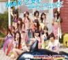 この画像は、サイトの記事「SUPER☆GiRLS 新曲・名曲・代表曲 動画・PV・MV YouTube無料音楽はコチラ!」のイメージ写真画像として利用しています。