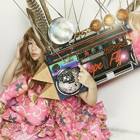この画像は、サイトの記事「YUKI 『High Times』 PV・MV・メイキング YouTube無料音楽動画ご紹介」のイメージ写真画像として利用しています。
