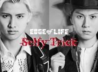 この画像は、サイトの記事「EDGE of LIFE 『Selfy Trick』 PV・MV・メイキング YouTube無料音楽動画ご紹介」のイメージ写真画像として利用しています。