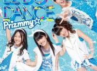 この画像は、サイトの記事「Prizmmy☆ 新曲・名曲・代表曲 動画・PV・MV YouTube無料音楽はコチラ!」のイメージ写真画像として利用しています。