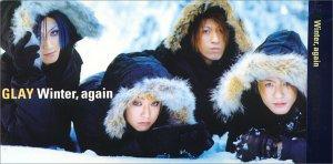 この画像は、サイトの記事「GLAY 新曲・名曲・代表曲 動画・PV・MV YouTube無料音楽はコチラ!」のイメージ写真画像として利用しています。