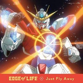 この画像は、サイトの記事「EDGE of LIFE 新曲・名曲・代表曲 動画・PV・MV YouTube無料音楽はコチラ!」のイメージ写真画像として利用しています。
