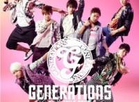 この画像は、サイトの記事「GENERATIONS from EXILE TRIBE 新曲・名曲・代表曲 動画・PV・MV YouTube無料音楽はコチラ!」のイメージ写真画像として利用しています。