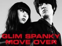 この画像は、サイトの記事「GLIM SPANKY 新曲・名曲・代表曲 動画・PV・MV YouTube無料音楽はコチラ!」のイメージ写真画像として利用しています。