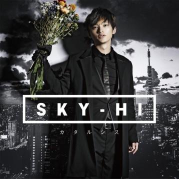 この画像は、サイトの記事「SKY-HI 『カタルシス』 PV・MV・メイキング YouTube無料音楽動画ご紹介」のイメージ写真画像として利用しています。