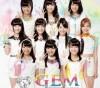 この画像は、サイトの記事「GEM 新曲・名曲・代表曲 動画・PV・MV YouTube無料音楽はコチラ!」のイメージ写真画像として利用しています。
