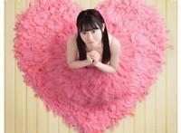 この画像は、サイトの記事「小倉 唯 『Honey♥Come!!』 PV・MV・メイキング YouTube無料音楽動画ご紹介」のイメージ写真画像として利用しています。