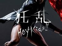 この画像は、サイトの記事「THE ORAL CIGARETTES 新曲・名曲・代表曲 動画・PV・MV YouTube無料音楽はコチラ!」のイメージ写真画像として利用しています。