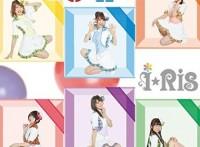 この画像は、サイトの記事「i☆Ris 『Goin'on』 PV・MV・メイキング YouTube無料音楽動画ご紹介」のイメージ写真画像として利用しています。