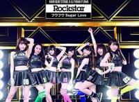 この画像は、サイトの記事「原駅ステージA 『Rockstar』 PV・MV・メイキング YouTube無料音楽動画ご紹介」のイメージ写真画像として利用しています。