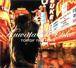 この画像は、サイトの記事「桑田佳祐 新曲・名曲・代表曲 動画・PV・MV YouTube無料音楽はコチラ!」のイメージ写真画像として利用しています。