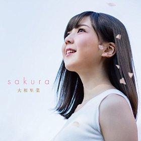 この画像は、サイトの記事「大和里菜 『sakura』 PV・MV・メイキング YouTube無料音楽動画ご紹介」のイメージ写真画像として利用しています。